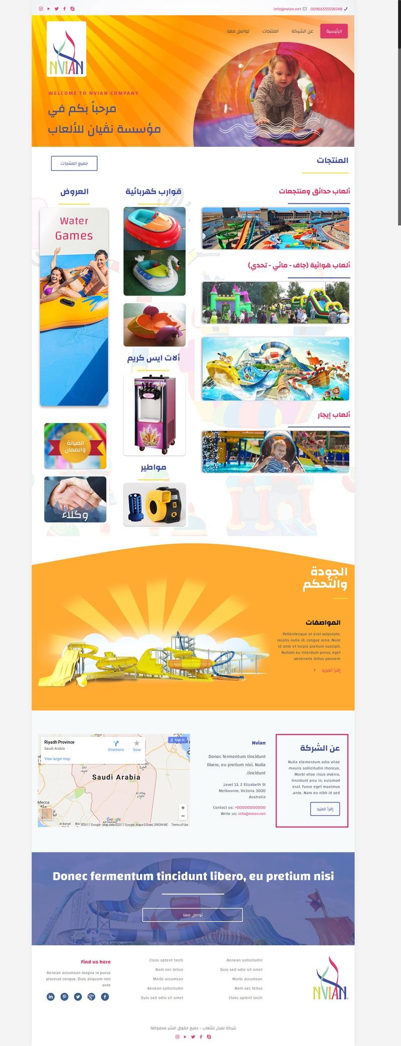 waleed-sayed-Website Design & Development  - Nvian
