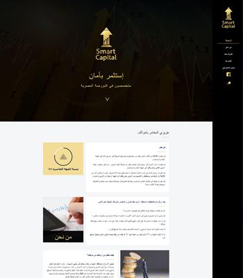 waleed-sayed-Website Design & Development - Smart Capital