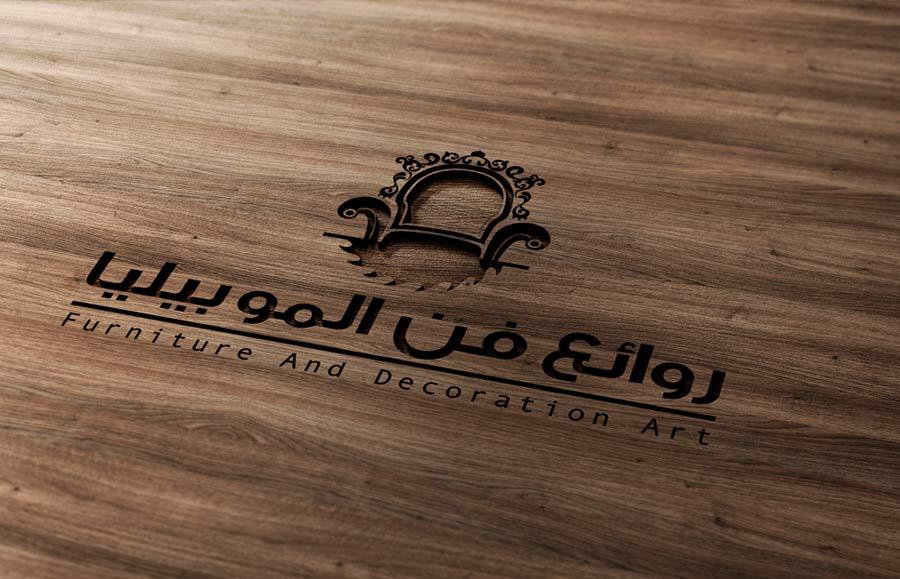 waleed-sayed-furniture-maker-0